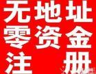 海门叠石桥进出口退税专业做账一般纳税人申请安诚财务