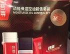 韩束加盟代理加盟 化妆品 投资金额 1万元以下