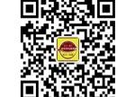 2016义渑远程教育招生,本期截止4月底