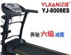 亿健8008E/ES跑步机家用正品折叠电动双层静音六级