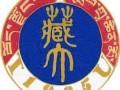 西藏大学精英家教上门一对一服务