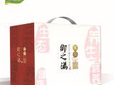 2014年春节年货礼盒 御之满 龙腾虎跃 大礼包 年货礼盒  大