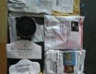 徐州高价回收3M口罩滤棉滤盒