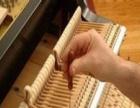 钢琴专业服务