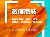 深圳市麦芒营销策划有限公司您身边的深圳电商网站设计及深圳