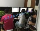 浦口桥北泰山新村电脑办公文员培训 江北唯一电脑报名培训