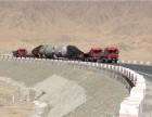 上海至广州物流公司机械设备运输整车托运