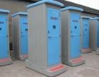 嘉兴移动厕所出租,嘉兴工地公共厕所出售怎么收费