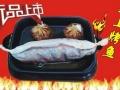 加盟纸上烤鱼/加盟连锁纸上烤鱼