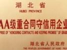 武汉家电综合维修武昌汉口汉阳都有维修点附近派单就近维修