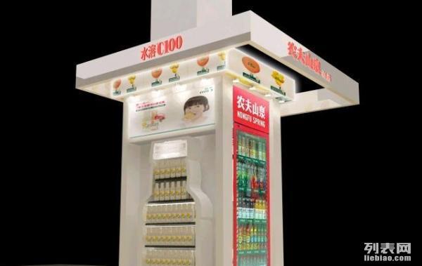 超市端架 异形堆头 包柱 店中店 促销陈列设计制作