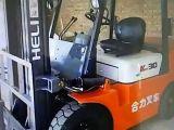 滨州三吨四吨合力牌柴油叉车全新的总代理商电话