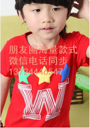 5元童装T恤工厂尾货处理印花半袖T恤陕西安康男童打底衫批发