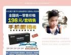 爱大爱手机眼镜预防近视是什么原理,衢州市可以做代理吗