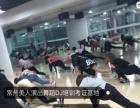 常州女孩形体训练,常州美人舞蹈培训