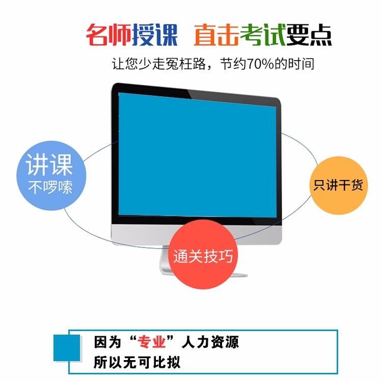 济宁学理人力资源服务许可证办理必须的证书 人力资源师