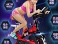 家用健身单车