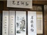 宣纸打印装饰画 传统画家专用宣纸微喷 国画复制 高仿真字画