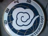 定制铝合金动物卫生监督徽海军徽八一军徽防空徽气象徽工会会徽