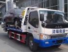 大同拖车高速救援道路救援汽车救援补胎搭电