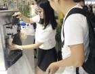 上海臨時冰淇淋機租賃/出租