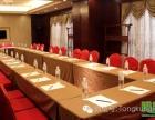 西安宴会场地 会议场地 乾县唐宫国际大酒店紫云轩3号厅209