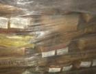长期回收塑料POM ABS EVA PP尼龙塑料