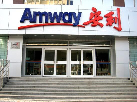 杭州西湖安利产品送货人员在哪西湖安利店铺在什么地方?
