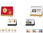 潍坊哪有做广告鼠标垫的厂子