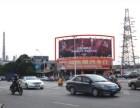 汕头市:天山北路与汕樟路交界处广告位