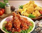 加盟首尔炸鸡,是您明智的选择,现在开始行动吧!