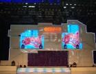 厦门展会84寸70寸55寸3D液晶电视 租赁
