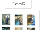 广州专业除甲醛、室内空气净化、汽车除甲醛空气净化