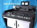 唐印CCD气动光电十字线定对套位ps版电脑打孔弯版机