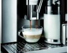 上海雀巢咖啡机维修,上海雀巢胶囊咖啡机维修服务中心