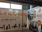 南京背景板设计制作会议物料易拉宝制作布展