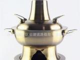 不锈钢木炭火锅 碳炉火锅 老式碳火锅 老