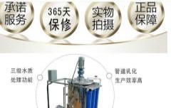 生产洗洁精设备 洗衣液设备 洗发水配方 玻璃水批发厂家 洗衣粉搅拌机 免费培训配