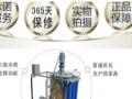 生产洗洁精设备 洗衣液设备 洗发水配方 玻璃水批发厂家 洗衣粉搅