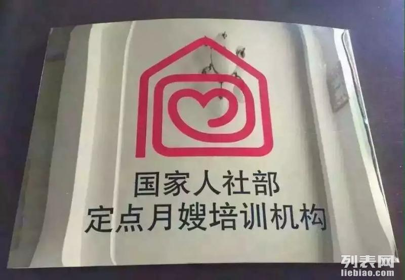 太原星华家政公司专业提供擦玻璃打扫家滚家