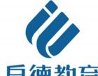 杭州留学中介对比 杭州西诺教育中科留学备受好评
