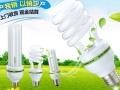 投资电子LED灯项目选哪家?骏光宏邀您合作共创双赢