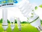 投资电子LED灯项目选哪家骏光宏邀您合作共创双赢