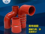 厂家直供徐工集团耐高温耐压硅胶管形状均可定做一年质保品质保证