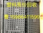 广州白云废塑料高价回收 广州南沙工厂废料高价回收