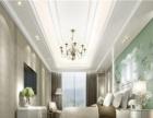 承包壹级建筑、住宅装饰、空间设计和施工【星艺装饰】