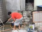 防水卷材 防水涂料 刚性防水材料 密封堵漏材料 堵漏公司