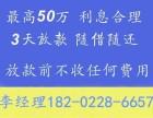 天津房屋短期拆借 私人借款办实事才是硬道理