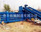 宁波废纸卧式液压打包机厂家100型卧式液压打包机价钱