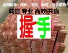 广西余额证明广西资金证明广西出国移民存款证明